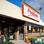 Coldwater Foodland